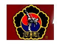 Kuk Sool Won Martial Arts - logo